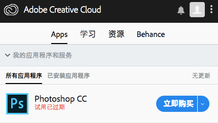 Adobe Photoshop CC(PS) for Mac 2019 完美激活 破解版
